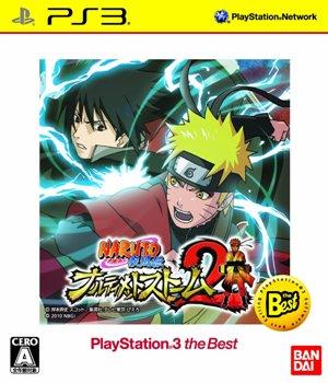 【中古】 NARUTO 疾風伝 ナルティメットストーム2 『廉価版』 PS3 BLJS-50030 / 中古 ゲーム