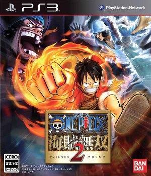 【中古】 ワンピース 海賊無双2 通常版 PS3 PS3 BLJM-60572 / 中古 ゲーム