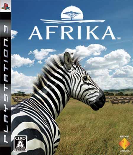 【中古】 アフリカ AFRIKA PS3 BCJS-30021 / 中古 ゲーム