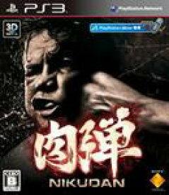 【中古】肉弾 PS3 BCJS-30062/ 中古 ゲーム
