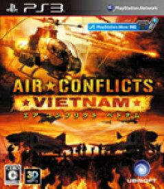 【中古】エア コンフリクト ベトナム PS3 BLJM-61080/ 中古 ゲーム
