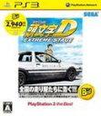 頭文字D (イニシャルD) EXTREME STAGE 『再廉価版』 【中古】 PS3 ソフト BLJM-55028 / 中古 ゲーム