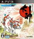 大神 絶景版 HDリマスター 【中古】 PS3 ソフト BLJM-60467 / 中古 ゲーム