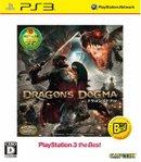 【中古】ドラゴンズドグマ 『廉価版』 PS3 BLJM-55053 / 中古 ゲーム