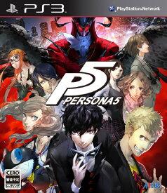 【中古】ペルソナ5 通常版 PS3 BLJM-61346/ 中古 ゲーム