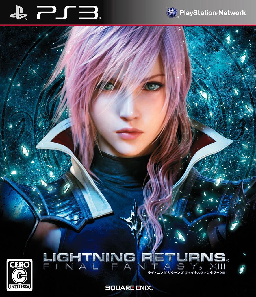 【中古】ライトニング リターンズ ファイナルファンタジー13 PS3 BLJM-60558 / 中古 ゲーム