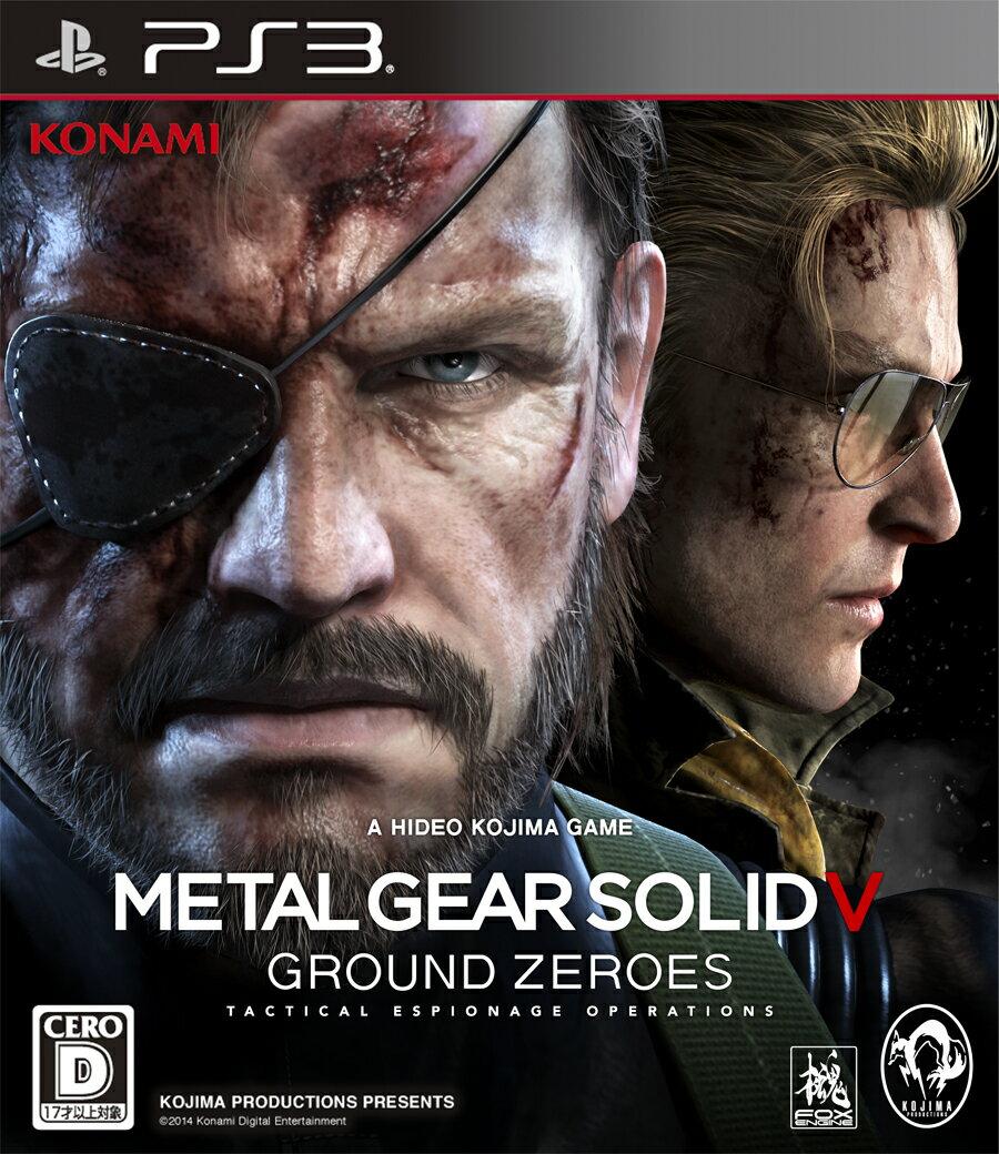 【中古】メタルギアソリッド5 グラウンド・ゼロズ PS3 BLJM-61135 / 中古 ゲーム