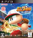 実況パワフルプロ野球2016 【新品】 PS3 ソフト VT081-J1 / 新品 ゲーム
