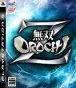 無双OROCHI Z 【中古】 PS3 ソフト BLJM-60139 / 中古 ゲーム