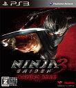 NINJA GAIDEN 3: Razor's Edge 【PS3】【ソフト】【中古】【中古ゲーム】【CERO区分_Z】