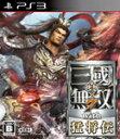 真 三国無双7 with 猛将伝 PS3 【中古】 PS3 ソフト BLJM-61129 / 中古 ゲーム