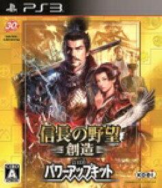 【中古】信長の野望 創造 with パワーアップキット 通常版 PS3 BLJM-61244/ 中古 ゲーム