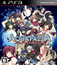 【中古】AQUAPAZZA AQUAPLUS DREAM MATCH 通常版 PS3 BLJM-60476/ 中古 ゲーム