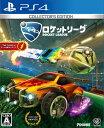 【中古】ロケットリーグ コレクターズ・エディション PS4 PLJM16253/ 中古 ゲーム