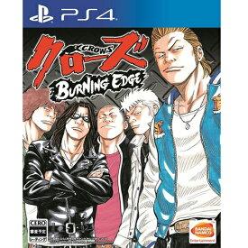 【中古】クローズ BURNING EDGE PS4 PLJS-70044/ 中古 ゲーム