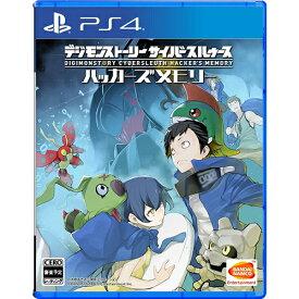 【中古】デジモンストーリー サイバースルゥース ハッカーズメモリー PS4/ 中古 ゲーム