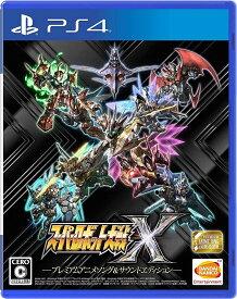 【中古】スーパーロボット大戦X プレミアムアニメソング&サウンドエディション PS4/ 中古 ゲーム