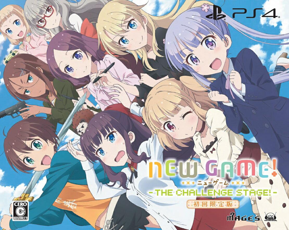 【中古】 NEW GAME THE CHALLENGE STAGE 限定版 PS4 FVGK-0148 / 中古 ゲーム