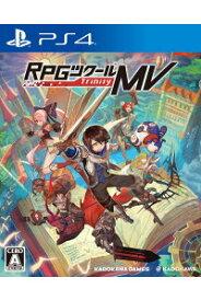 【中古】RPGツクールMV Trinity PS4版 PLJM-84094/ 中古 ゲーム