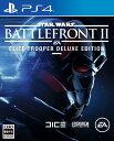 【中古】Star Wars バトルフロント II Elite Trooper Deluxe Edition PS4/ 中古 ゲーム