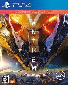 【中古】Anthem Legion of Dawn Edition PS4/ 中古 ゲーム