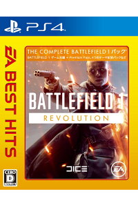 【新品】 EA BEST HITS バトルフィールド 1 Revolution Edition PS4 PLJM-16290 / 新品 ゲーム