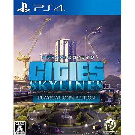 【中古】シティーズ:スカイライン PlayStation4 Edition PS4 PLJS-36028/ 中古 ゲーム