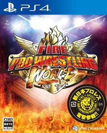 【中古】ファイヤープロレスリング ワールド PS4 PLJS-70117/ 中古 ゲーム
