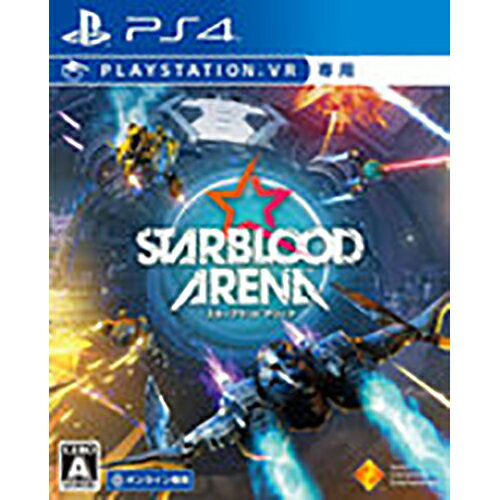Starblood Arena 【新品】 PS4 ソフト PCJS-66003 / 新品 ゲーム