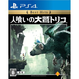 【中古】人喰いの大鷲トリコ Best Hits PS4 PCJS-66016/ 中古 ゲーム