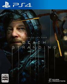 【中古】デスストランディング(DEATH STRANDING) PS4 ソフト PCJS-66054 / 中古 ゲーム
