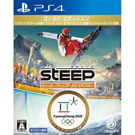 【中古】スティープ ウインター ゲーム ゴールド エディション 廉価版 PS4 PLJM-16102/ 中古 ゲーム