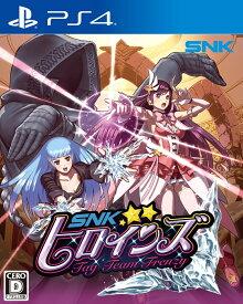 【中古】SNKヒロインズ Tag Team Frenzy PS4 PLJM-16216/ 中古 ゲーム