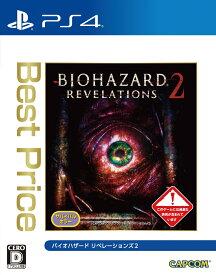 【中古】バイオハザード リベレーションズ2 『廉価版』 PS4 PLJM-80175/ 中古 ゲーム