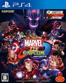 【新品】 MARVEL VS. CAPCOM:INFINITE (マーベル VS. カプコン:インフィニット) PS4 PLJM-80259 / 新品 ゲーム
