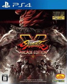 【中古】STREET FIGHTER V ARCADE EDITION 廉価版 PS4 PLJM-16112/ 中古 ゲーム