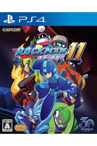【中古】 ロックマン11 運命の歯車!! PS4 ソフト PLJM-16149 / 中古 ゲーム