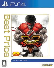 【中古】ストリートファイターV Best Price! PS4 PLJM-16391/ 中古 ゲーム