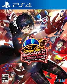 【新品】 ペルソナ5 ダンシング・スターナイト PS4 PLJM-80250 / 新品 ゲーム