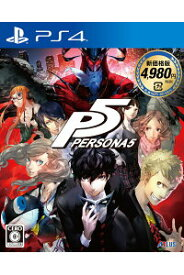 【中古】ペルソナ5 新価格版 PS4 PLJM-16275/ 中古 ゲーム