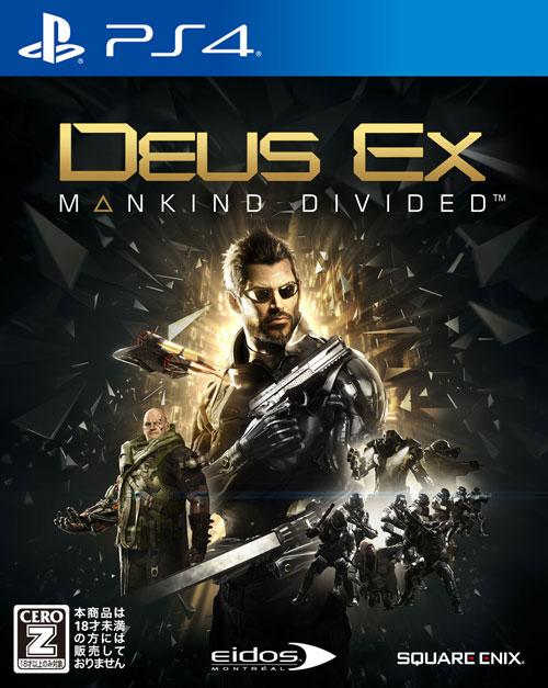 【中古】デウスエクス Mankind Divided 【CERO区分_Z】 PS4 PLJM-84083/ 中古 ゲーム