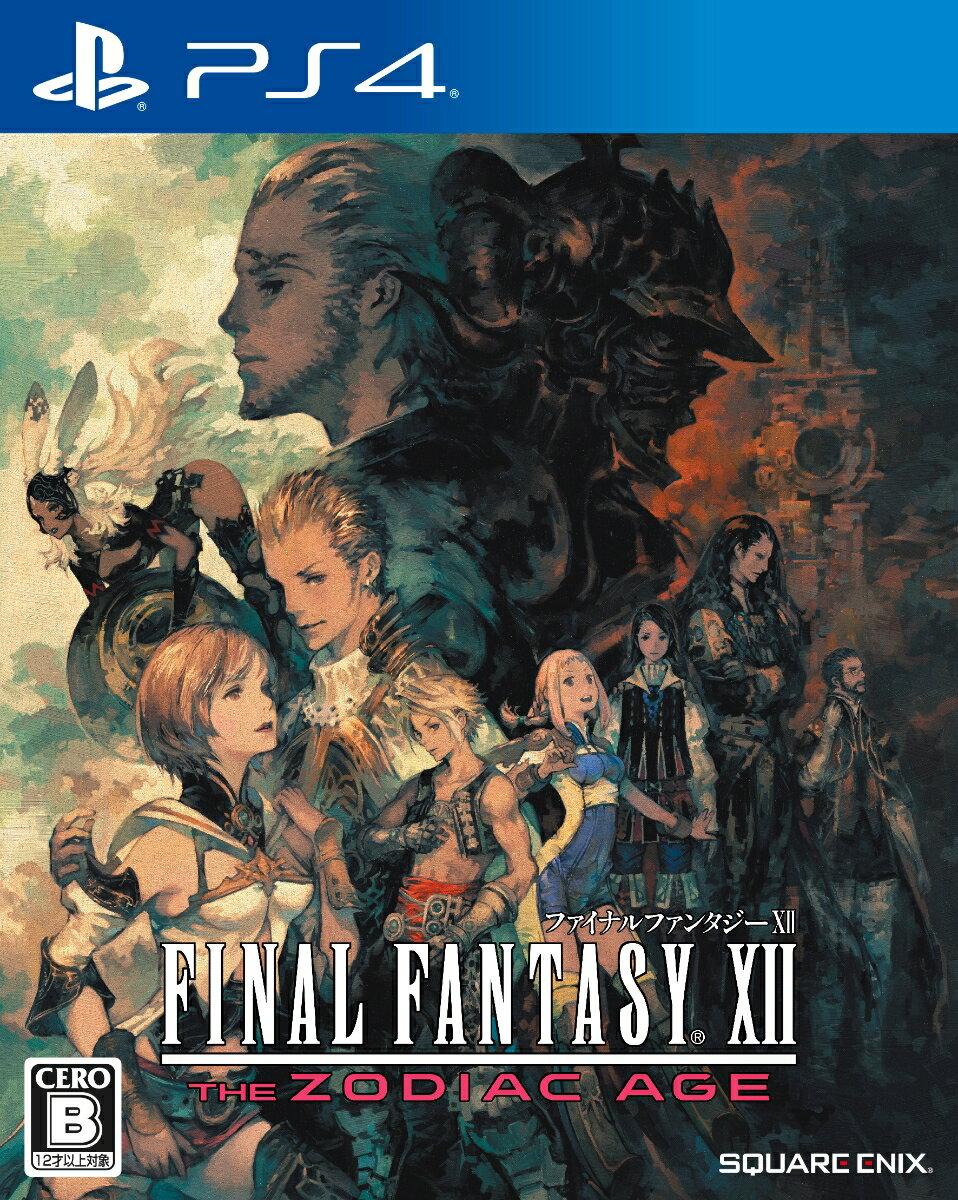 【中古】ファイナルファンタジーXII ザ ゾディアック エイジ PS4 PLJM-84086/中古 ゲーム