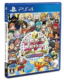 【新品】 いただきストリート ドラゴンクエスト&ファイナルファンタジー 30th ANNIVERSARY PS4 / 新品 ゲーム