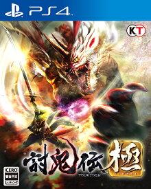 【中古】討鬼伝 極 PS4 PLJM-80070/ 中古 ゲーム