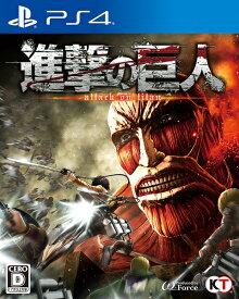 【中古】進撃の巨人 通常版 PS4 PLJM-80128/ 中古 ゲーム