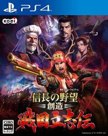 【新品】 信長の野望 創造 戦国立志伝 PS4 PLJM-80145 / 新品 ゲーム