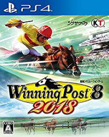 【中古】Winning Post 8 2018 PS4/ 中古 ゲーム
