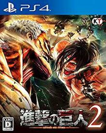 【中古】進撃の巨人2 PS4/ 中古 ゲーム