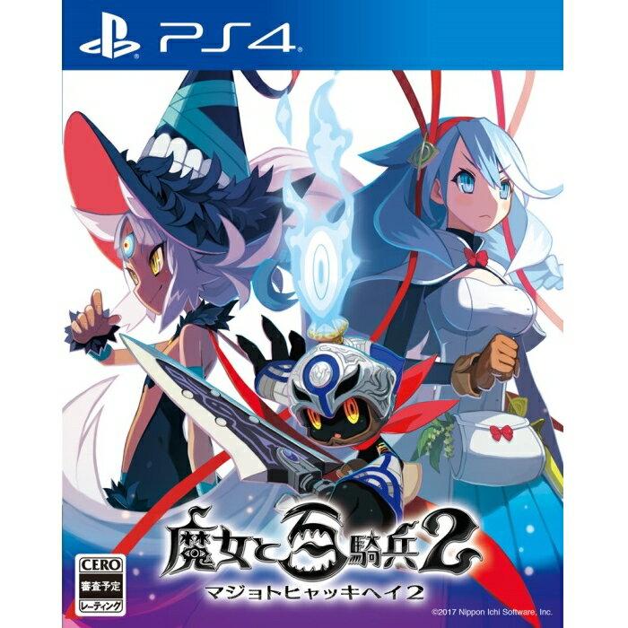 【中古】魔女と百騎兵2 通常版 PS4 PLJS-70095/ 中古 ゲーム