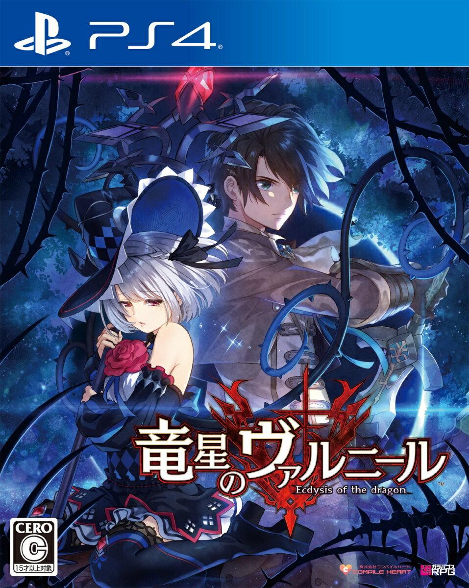 【中古】 竜星のヴァルニール PS4 / 中古 ゲーム